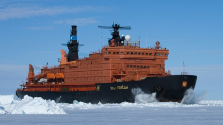 FILE PHOTO. Russian nuclear icebreaker '50 Let Pobedy.' © Russian Archives