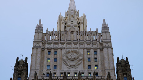 The Russian Foreign Ministry building. © Natalia Seliverstova