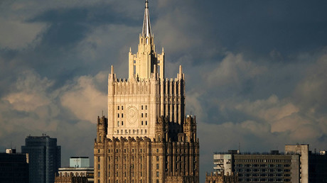 The Russian Foreign Affairs Ministry, Moscow. © Maksim Blinov