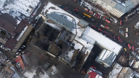 Broken fire alarm in likely faulty building: Investigators share first Kemerovo tragedy findings