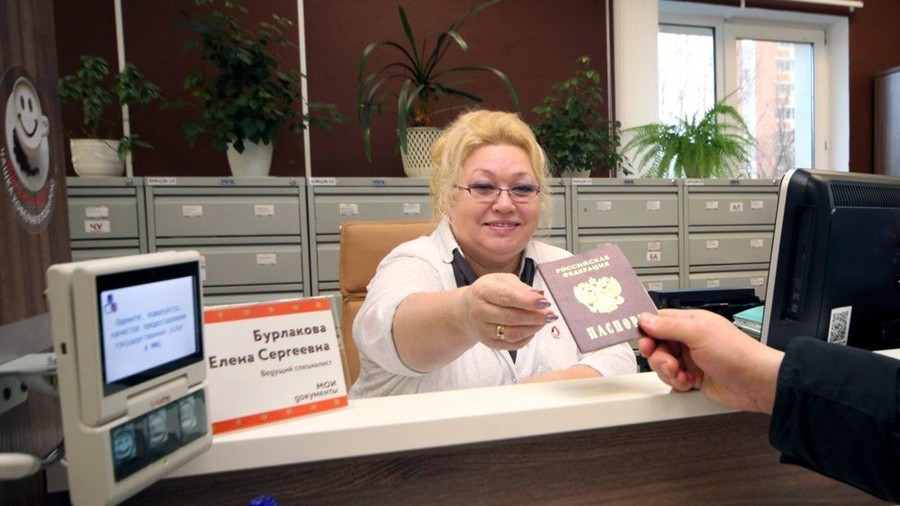 Russian civil servants' careers now depend on internet reviews from citizens