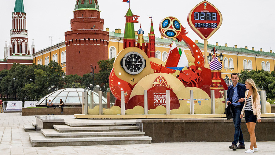 FIFA reveals Russia 2018 World Cup ticket design