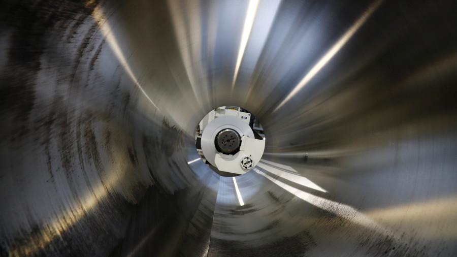 Russia demands compensation over US steel & aluminum tariffs