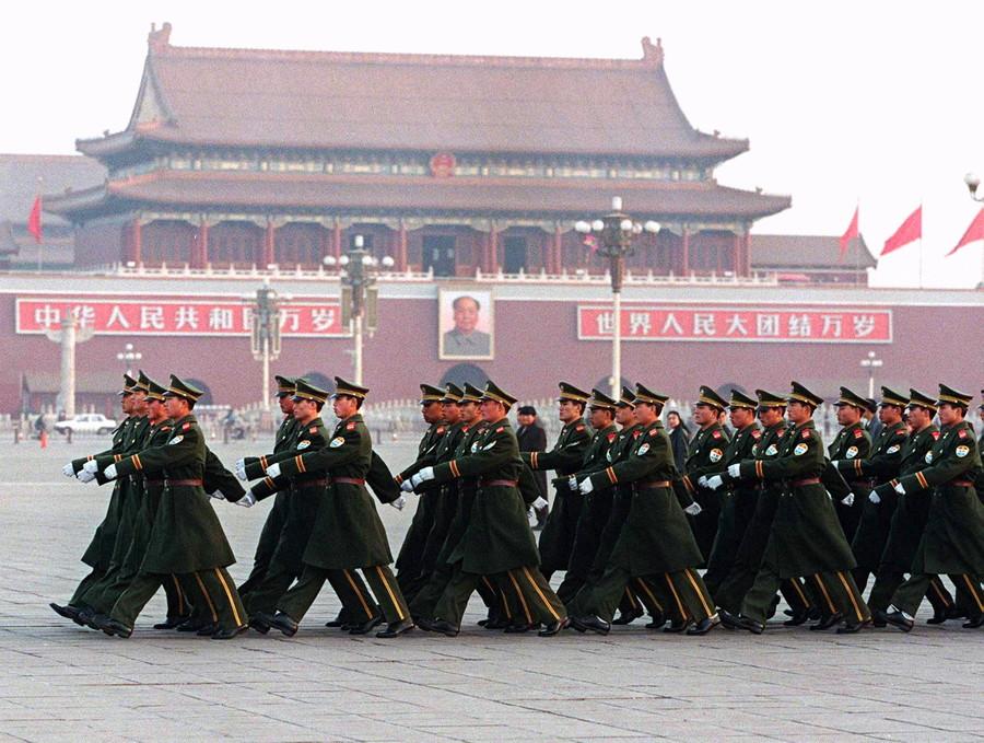 Beijing news