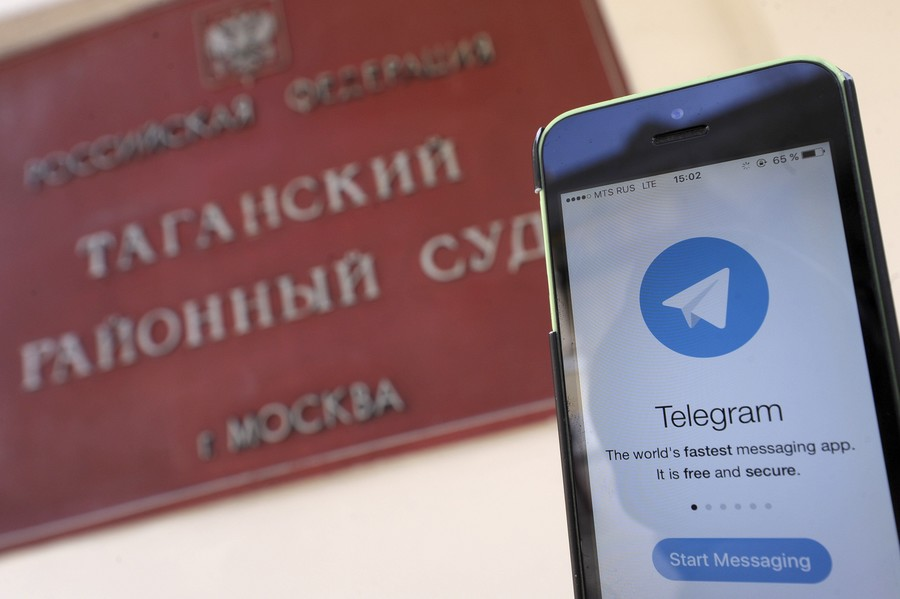 Russian internet watchdog launches procedure to block access to Telegram messenger