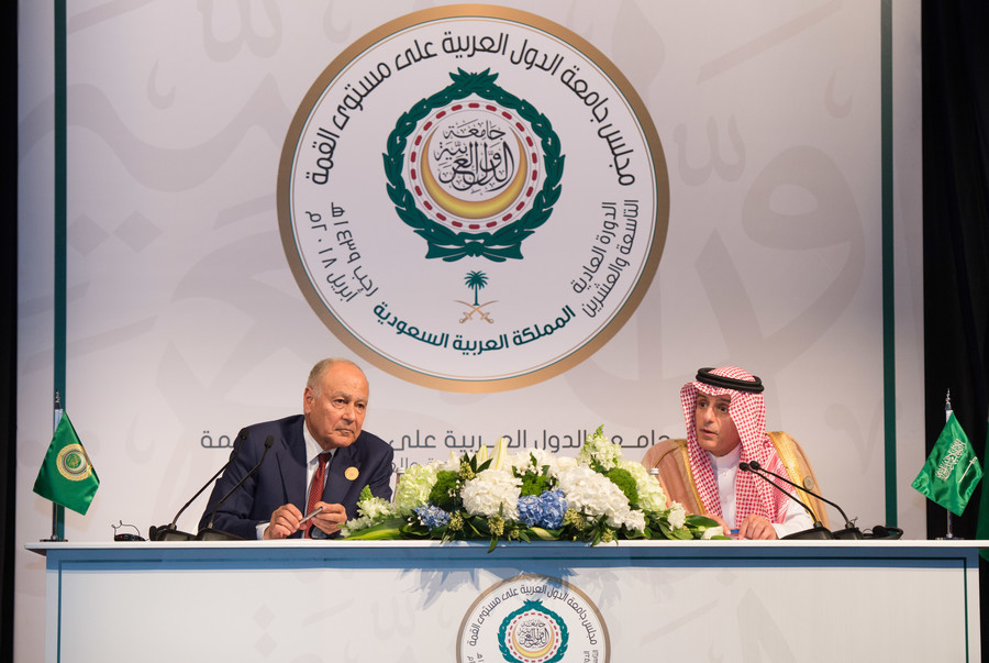 Arab League news