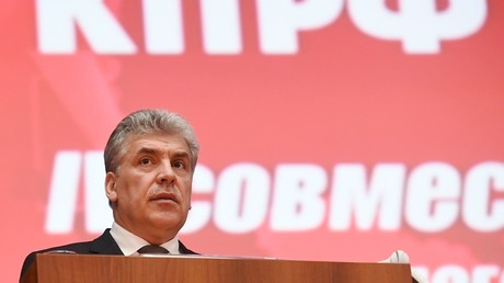 Top Communist names farm magnate Grudinin as party's 'new Russian national leader'