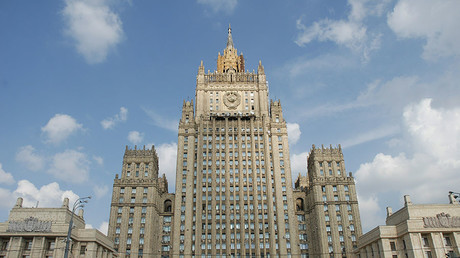 The building of the Russian Foreign Ministry. © Sergey Kovalev