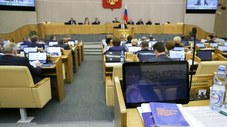 State Duma plenary session, photo from Russian parliament's web-site