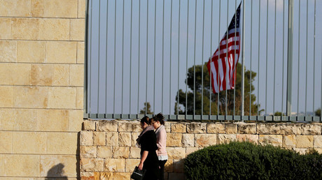 Trump 'looking forward' to moving US embassy to Jerusalem