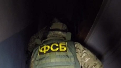 ISIS terrorist plotted bombing of local security service HQ in Russia, killed by FSB
