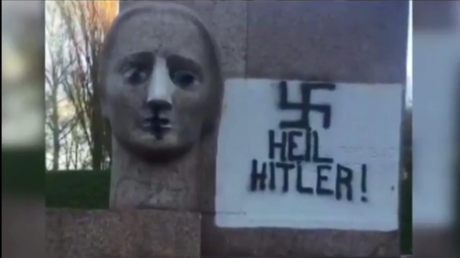 Monument to Nazi massacre victims desecrated in Ukraine