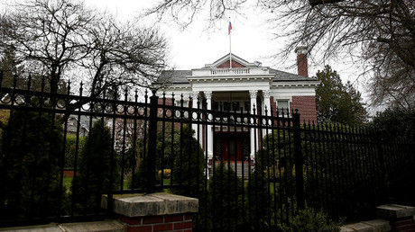 US violating intl law by breaking into Russian consulate in Seattle – embassy