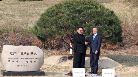 My tree is bigger than yours: North Korean leader 'out-trees' Trump