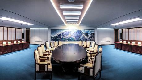 Trump considers Peace House on North-South Korea border for Kim Jong-un meeting