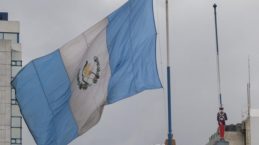 Guatemalan flag flies over new embassy building in Jerusalem (PHOTO)