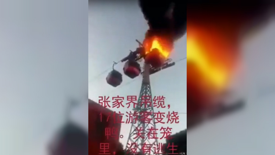 Stranger than fiction: Debunk of 'fatal Chinese cable car' inferno reveals bizarre truth (VIDEO)