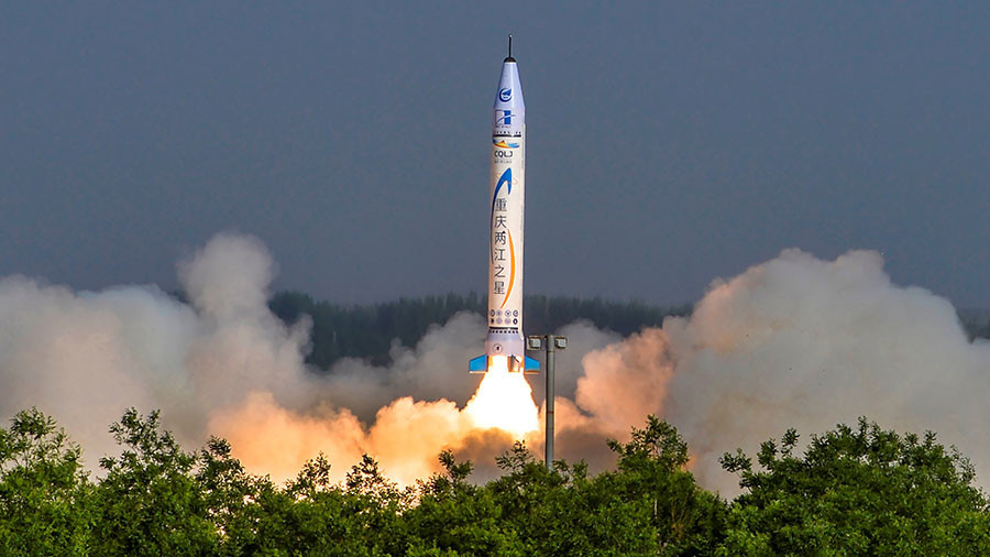 High ambitions: China launches first commercial space rocket
