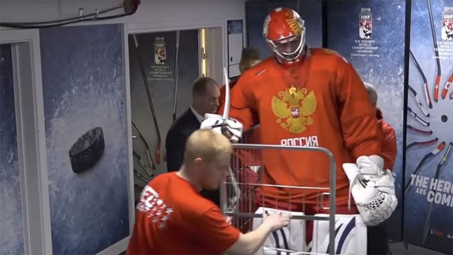 Get your skates on! Russian hockey goalie pushed to rink in trolley at World Championships (VIDEO)