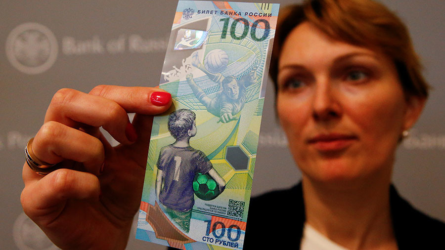 Cash in with Yashin: Banknotes featuring legendary goalkeeper released for Russia 2018 (PHOTOS)
