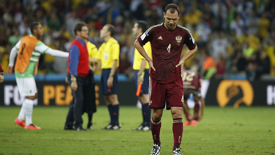 20 years of hurt: A look at Russia's painful World Cup history