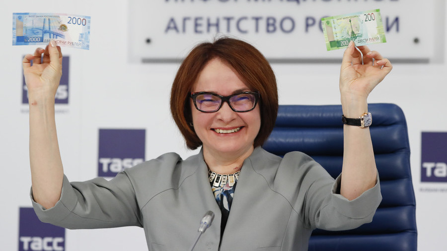 Russian central bank boasts of alternative to SWIFT as ready-made defense against US sanctions