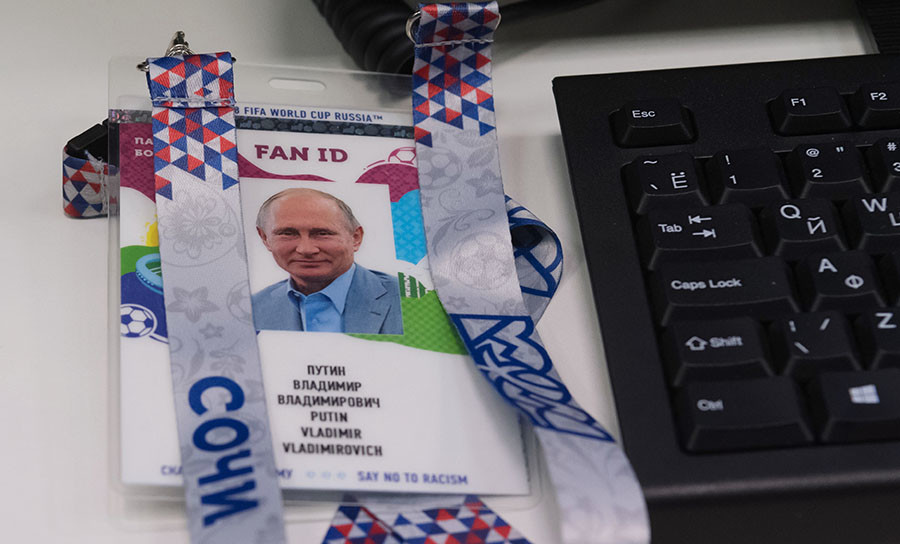 Russian President Vladimir Putin's FAN ID for the 2018 FIFA World Cup Russia