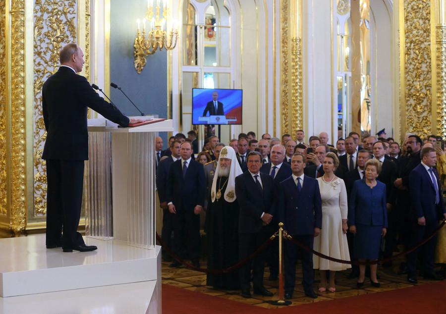 Putin's inauguration 2018