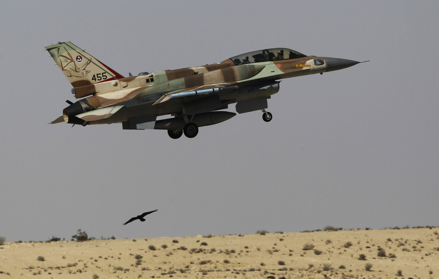 Israel strikes Syrian army positions, no casualties - State news agency