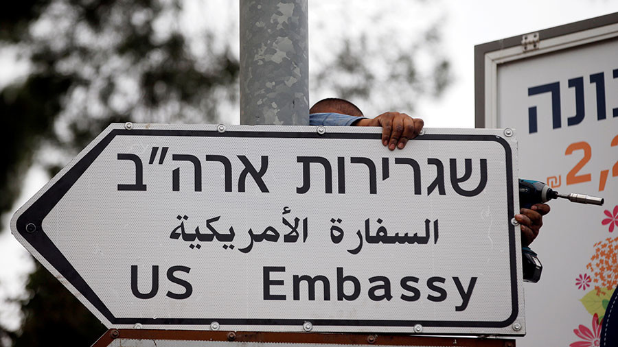 America's Jerusalem embassy for mass murder, occupation and wider war