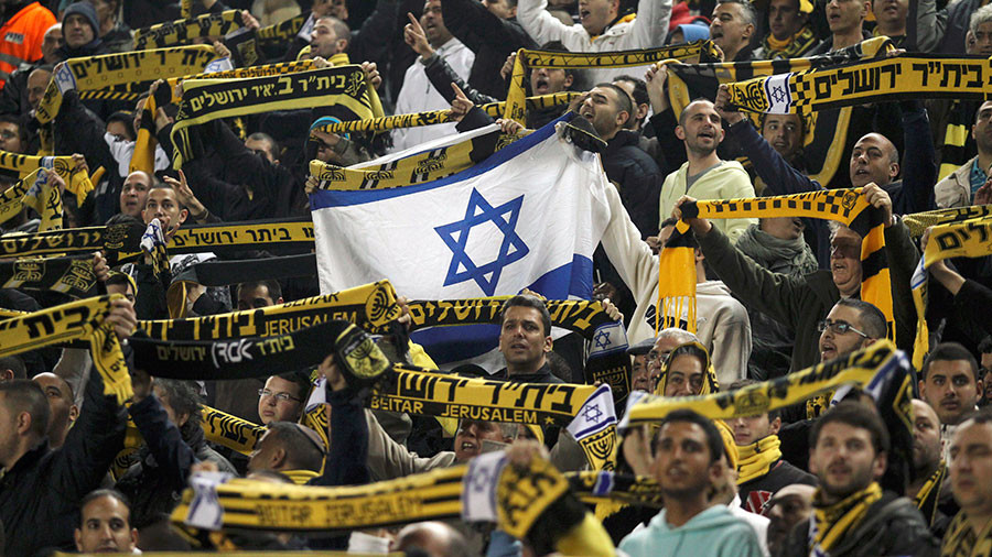 'Beitar Trump Jerusalem': Top Israeli football club renames itself after US president