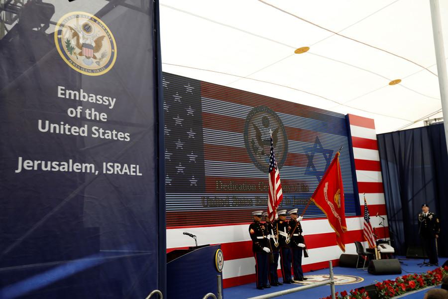 US Embassy in Jerusalem news