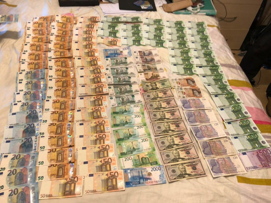 Money found by the SBU during searches