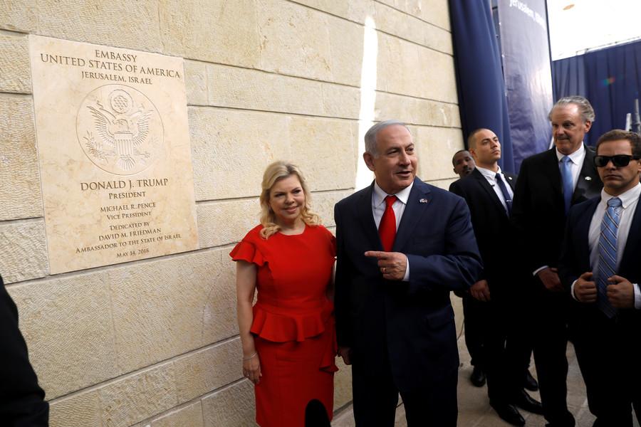 British diplomats to use US Embassy in Jerusalem despite opposing relocation – report