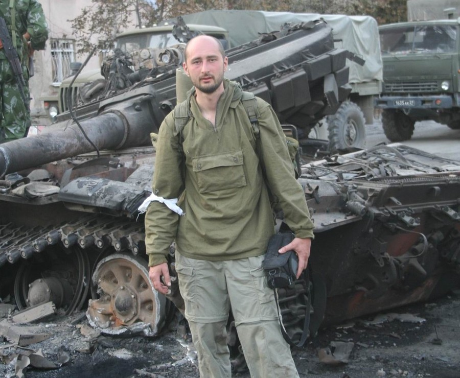 Russian journalist Arkadiy Babchenko killed in Kiev