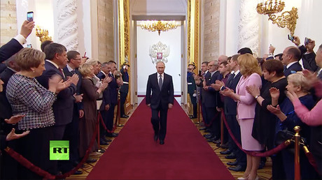 Russian presidential inauguration ceremony held in Moscow