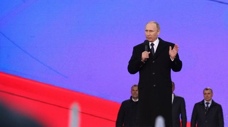 Vladimir Putin attends a concert near the Red Square in Moscow © Moskva News Agency