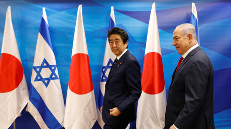 Foot in mouth: Japanese PM served dessert in a shoe at Netanyahu dinner (PHOTOS)