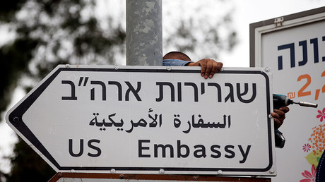 'This is state terror': Foes & allies criticize Israel over use of force in wake of embassy move