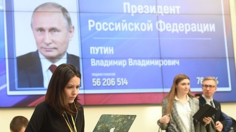 The information center of the Russian Central Election Commission, where preliminary results of the Russian presidential election have been announced © Kirill Kallinikov