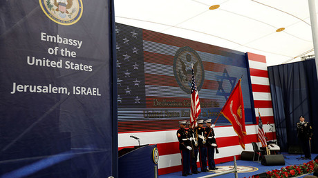 US opens Jerusalem embassy on 'great day for peace' as dozens of Palestinians shot dead