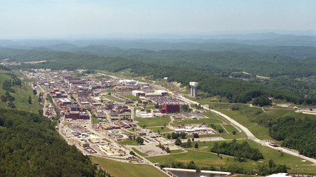 Y-12 complex in Oak Ridge, Tennessee © National Nuclear Security Administration