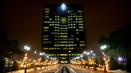 A general view of the Central Bank of Iran building in Tehran  © Morteza Nikoubazl