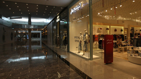 FILE PHOTO: Stores inside Doha Festival City mall in Qatar