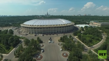 2018 FIFA World Cup: Moscow's Luzhniki Stadium (360 VIDEO)