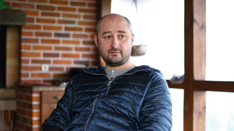 File photo of Russian journalist Arkady Babchenko. Vitaliy Nosach
