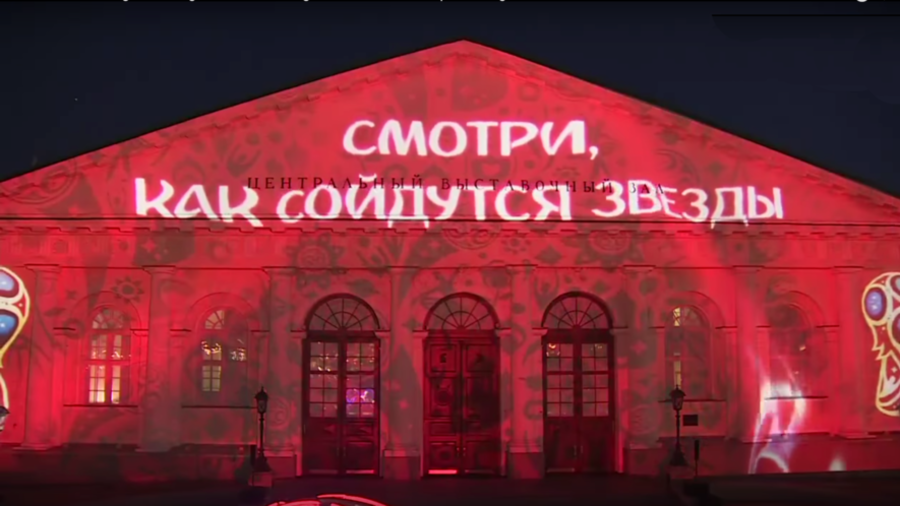 World Cup 2018 light show illuminates Moscow's Manege building (VIDEO)