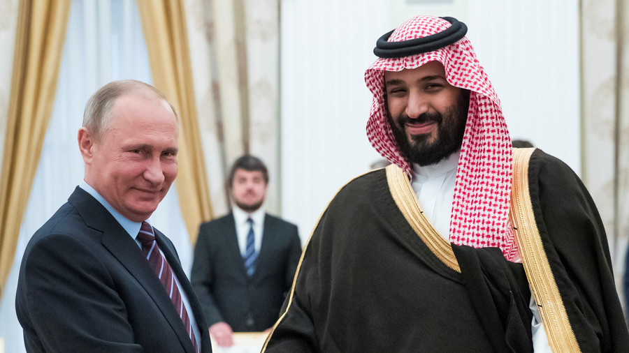 Russia v Saudi Arabia World Cup opener could have impact on global oil market