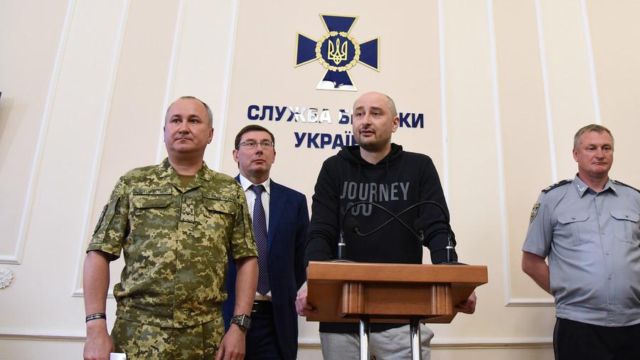 Kiev's hoax murder of Russian journalist Babchenko may undermine trust in free press – NATO chief