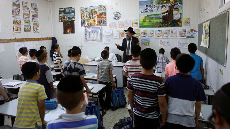 Israeli MP invokes the supremacy of 'Jewish race' in bizarre pro-Netanyahu tirade